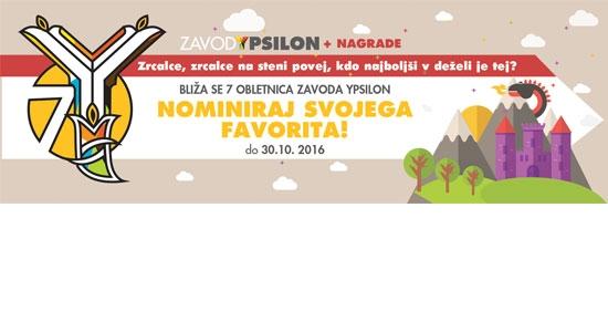 Ypsilon + nagrada za leto 2016